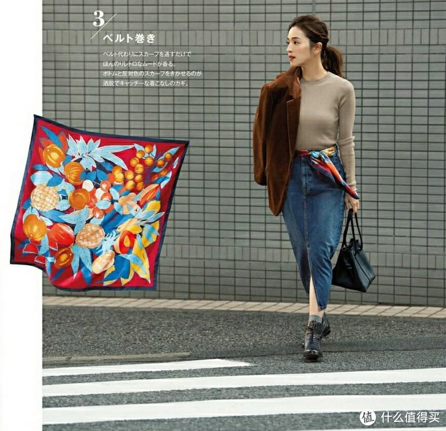 学会这些丝巾的系法,为你的穿搭加成,做春天里最靓的浪姐!