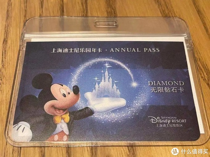 最新的上海迪士尼乐园攻略 -年卡篇