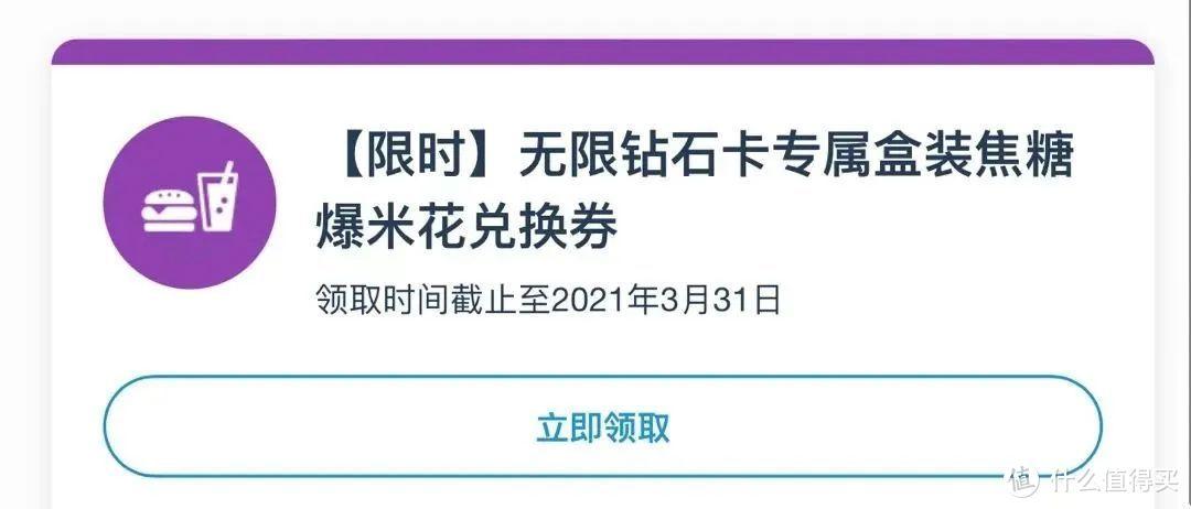 最新的上海迪士尼樂園攻略 -年卡篇