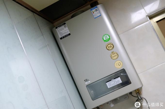 尝鲜1级静音燃气热水器,A.O.史密斯新一代燃气热水器 体验报告