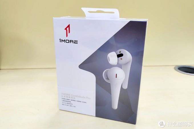 真无线降噪耳机该怎么选?——万魔ComfoBuds Pro降噪耳机惊喜感人!