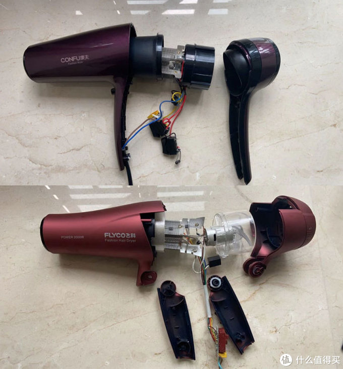 拆出好吹风机2·它表面是个吹风机,其实它是个点火器!