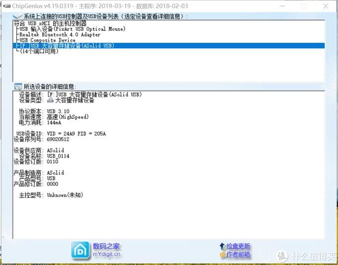 BANQ 64G USB3.0全金属高速U盘简单评测