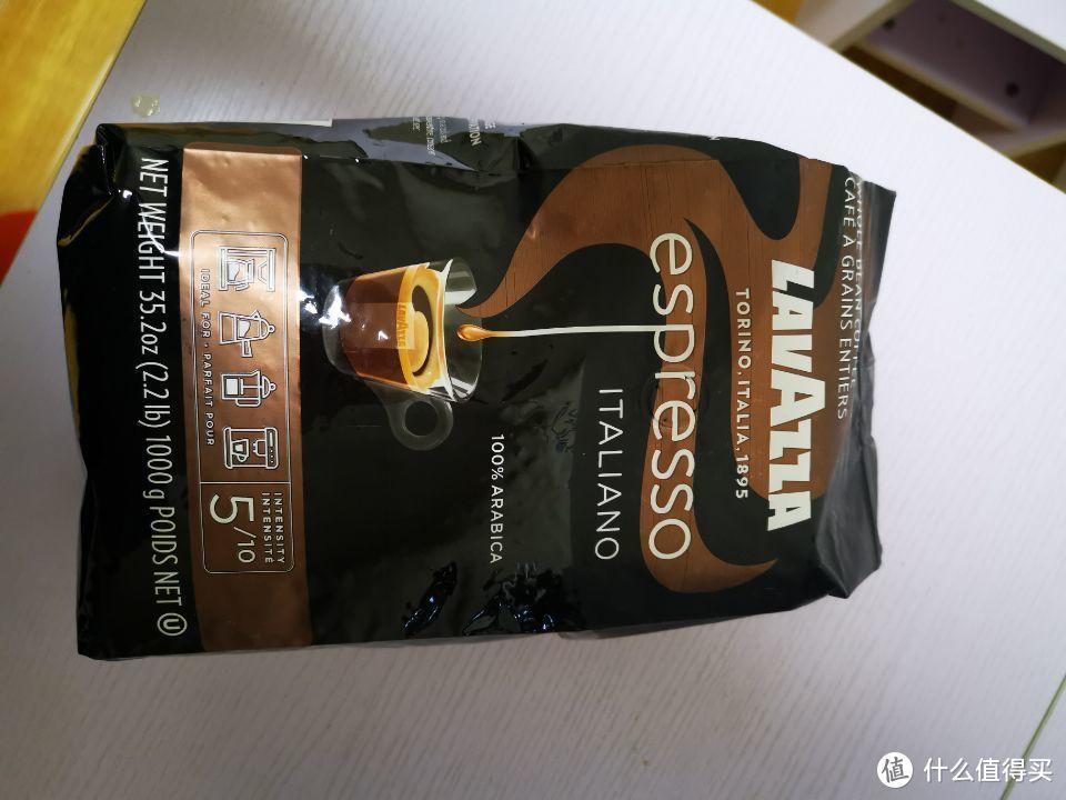 这次海淘的Lavazza咖啡豆有点不太对劲……