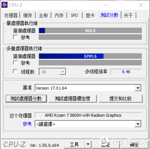买到就是真香——宏碁/ACER 暗影骑士·龙游戏笔记本评测