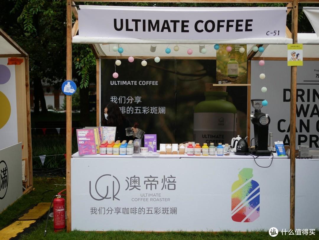 领略远山树林的味道,带你探索云南咖啡新产季