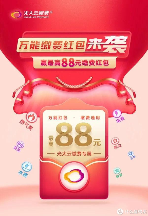 中国银行 招商银行 银联云闪付热门优惠活动推荐 20210316