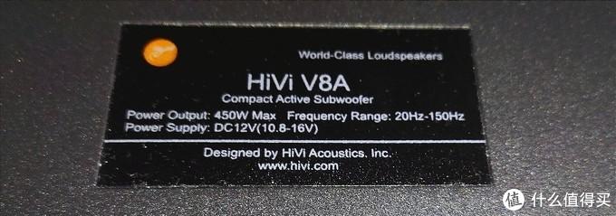 惠威V8A超薄车载低音炮拆机筒评