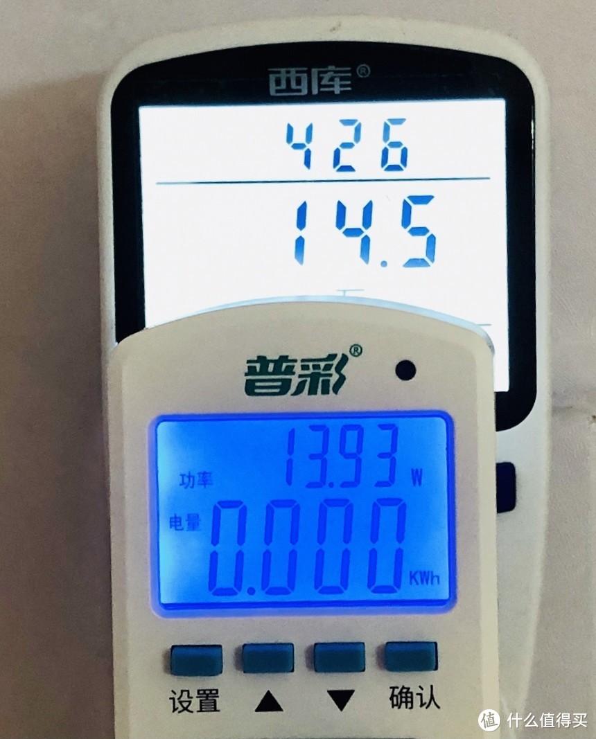 米家智能插座2和FSL天猫精灵智能插座简单体验