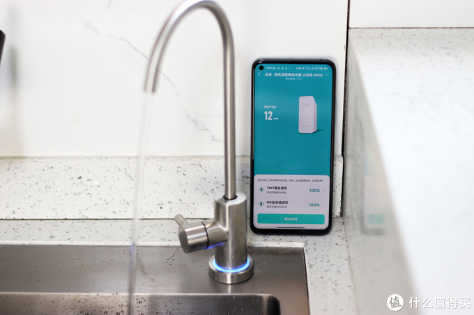 超小体积,安心饮水:云米·泉先小白龙600G智能净水器体验