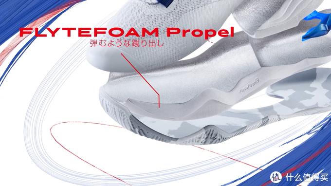 聊聊亚瑟士缓震的三种材料,Gel / Flytefoam / Flytefoam Propel