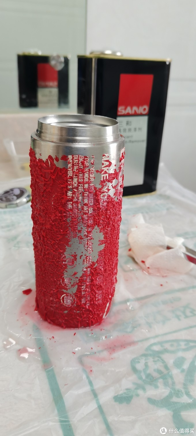 挽救中年人的保温杯-自喷漆的正确打开方式