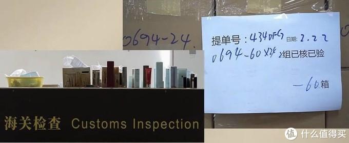 图源:cdf海口市内免税店