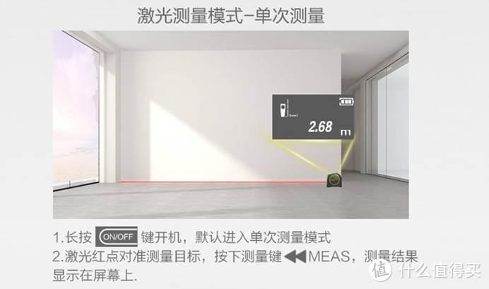测量辅助打得好,家具选择无烦恼