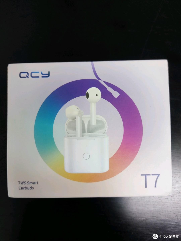 QCY T7蓝牙耳机开箱评测
