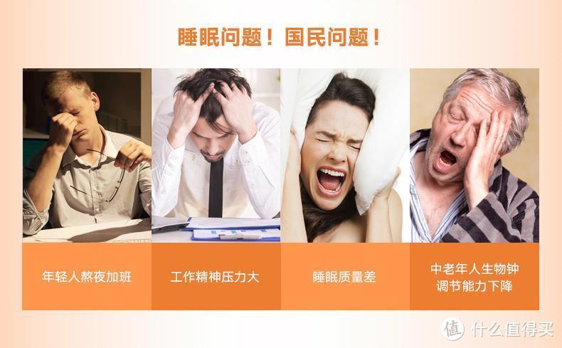3.21世界睡眠日,助眠好物推荐榜