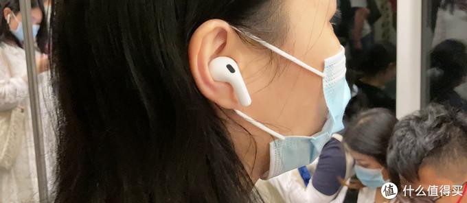 通勤好伴侣——漫步者Lolli Pods Pro真无线主动降噪耳机