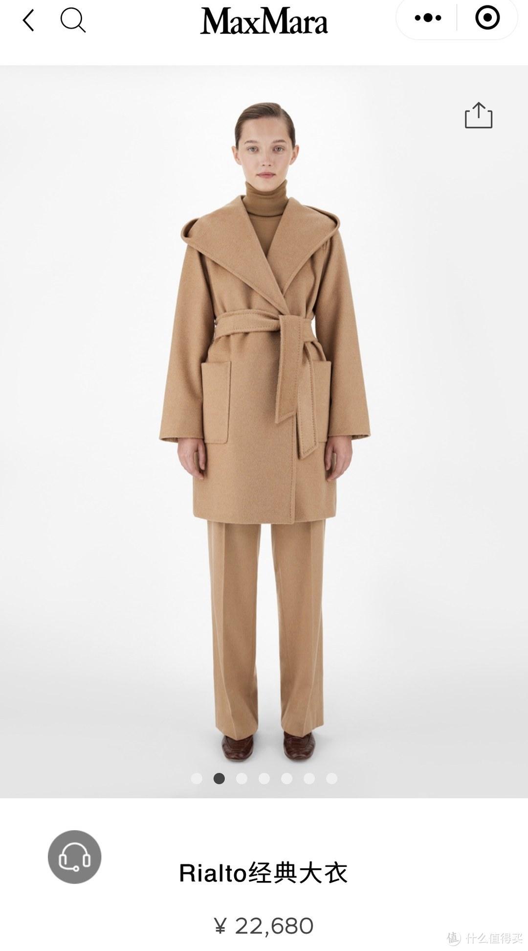 盘点姐姐们的Max Mara经典款大衣以及平替好物