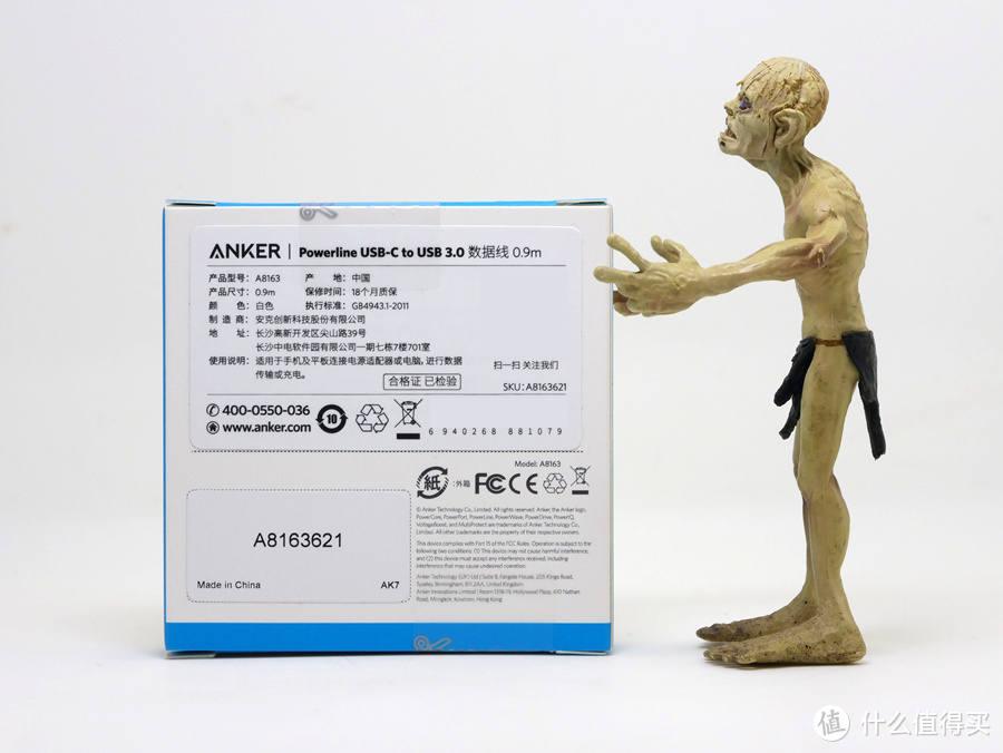 从安克A8163体验,谈安卓数据线的选择!