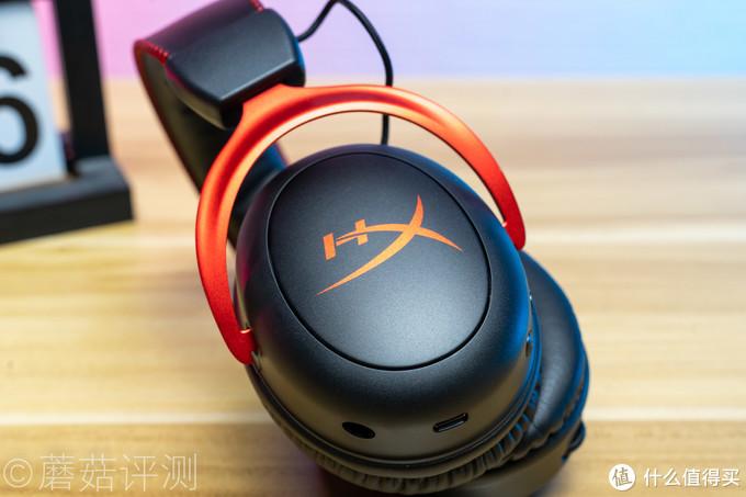补齐桌面无线外设的最后一块短板、HyperX飓风无线游戏耳机 评测