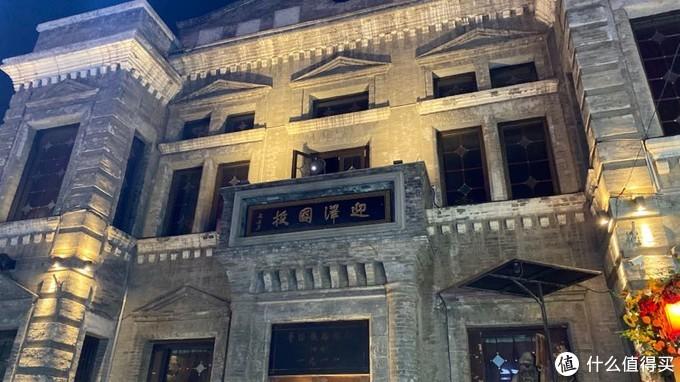原晋绥铁路银行大楼