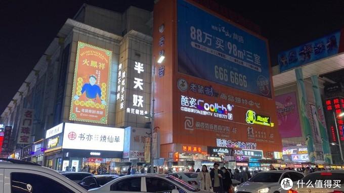 老鼠街 人行道上遍布小吃车 商圈里好多网红餐饮 非常拥堵