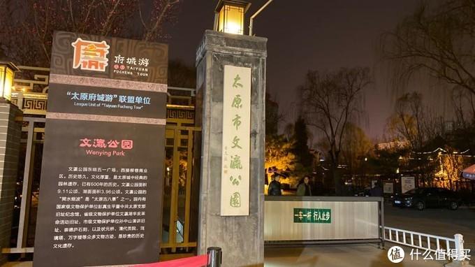文瀛公园 太原最古老的公园,历经明、清、民国,有600年历史了