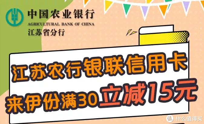 浦发银行 广发银行 工商银行热门银行优惠活动推荐 20210317