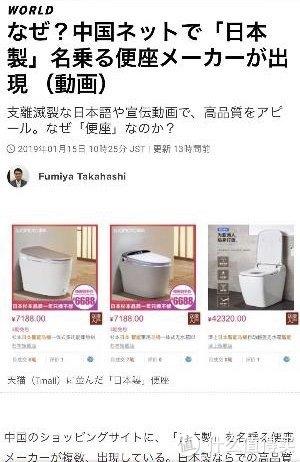 哈?某宝上买了这么久的日本品牌居然都是假的!对,今天我是来扒皮的······