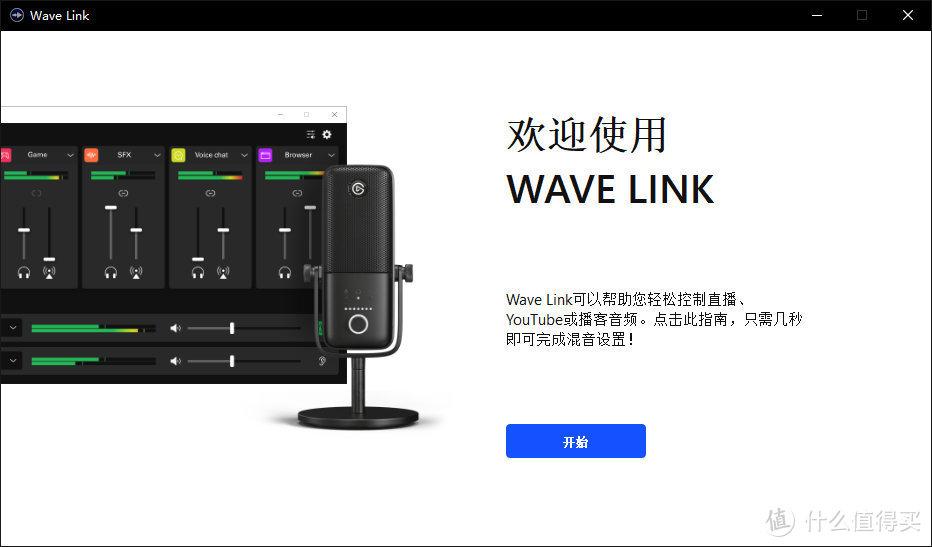 Elgato Wave:3 高端电容麦克风 开箱评测