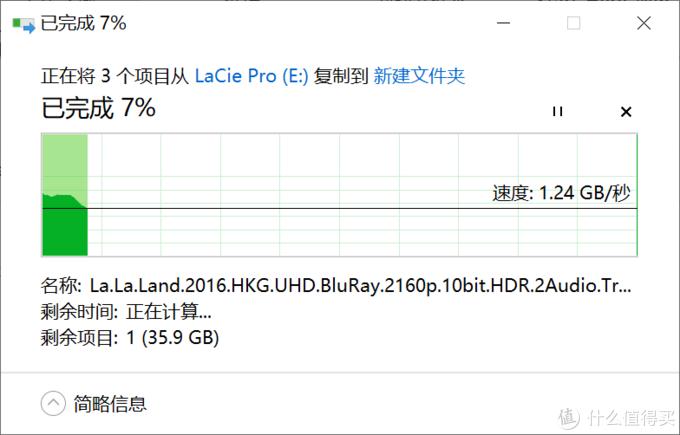 性能管够、体验足够Pro,RedmiBook Pro 14了解一下