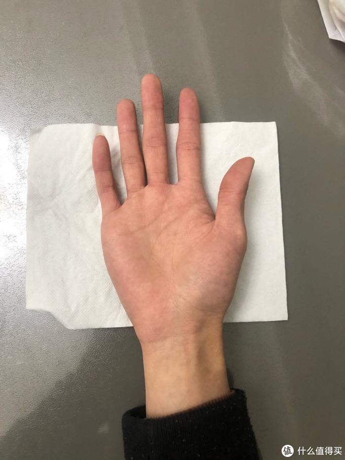 维达立体美抽纸-我在京东的第一份试用报告