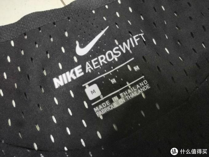 竞技跑者的速度之选--aeroswift