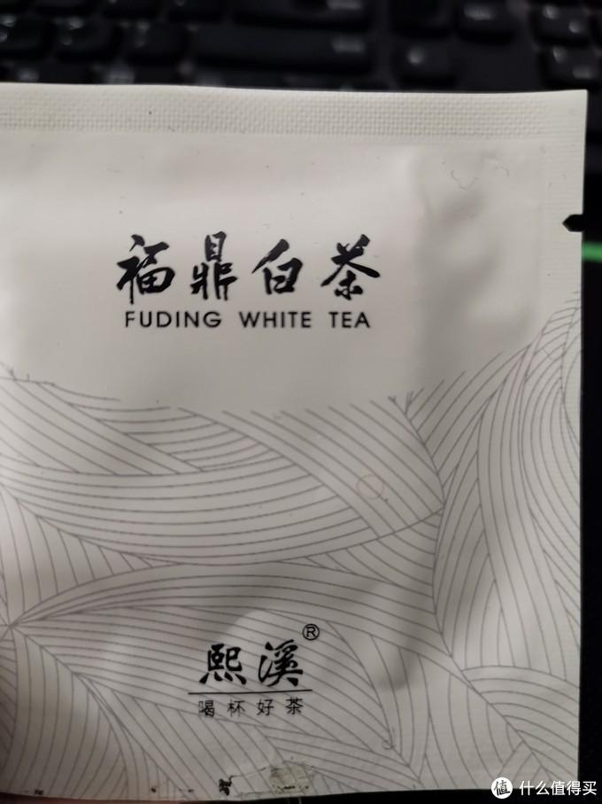 入手的普洱茶小评及建议及其他废话等等26