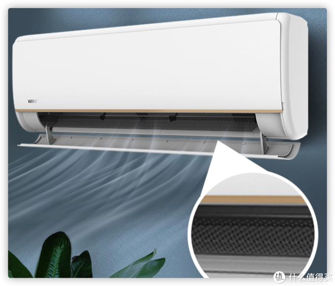 2021年空调怎么选?盘点2500元内新一级能效空调(附选购指南+参数清单)