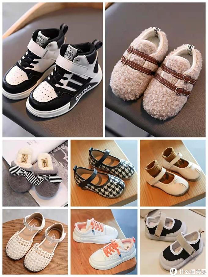 7家平价1688童鞋源头工厂店推荐!帆布鞋、运动鞋、豆豆鞋、小皮鞋、雪地靴都有!快收藏起来吧!