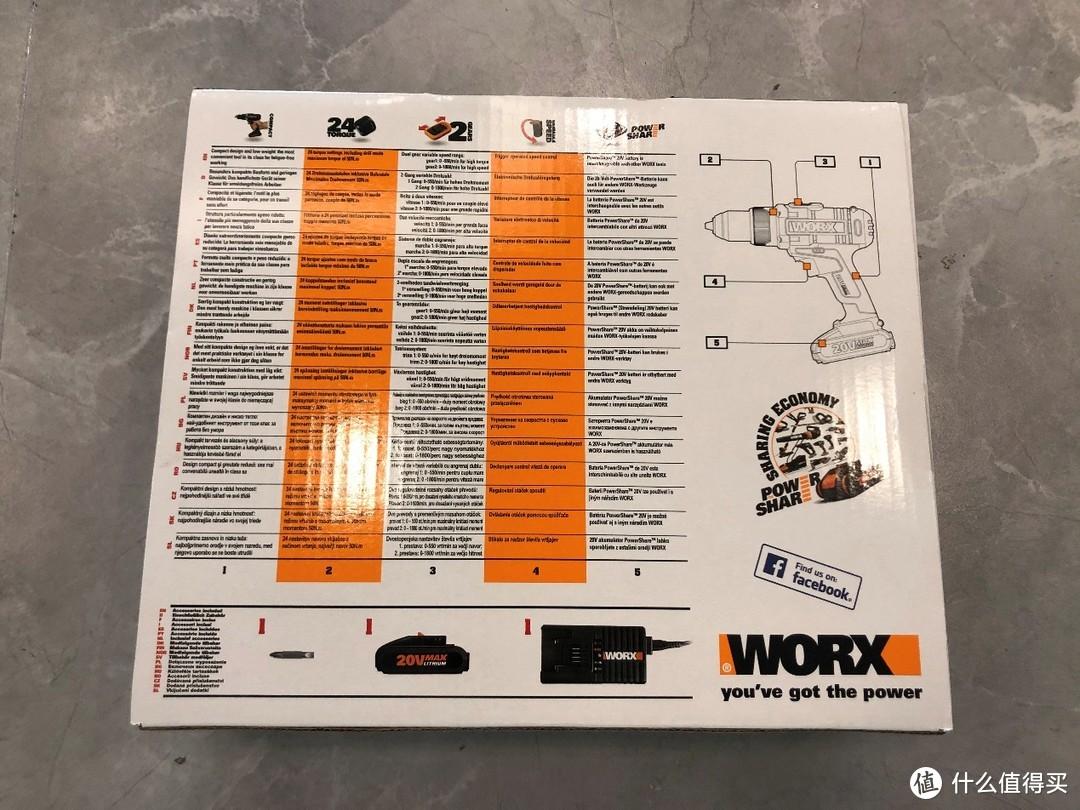 它让我省了不少装修钱:威克士20伏锂电冲击钻WX372