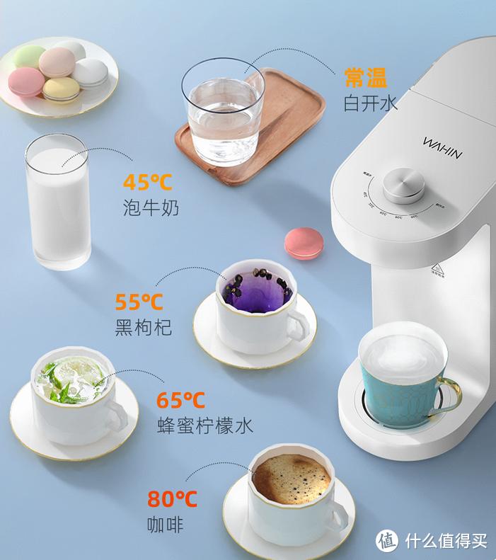 送给妈妈的礼物,热水不等待:华凌109小花生饮水机