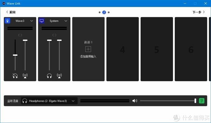 视频内容创作必备麦克风,桌面级我选择Elgato Wave:3