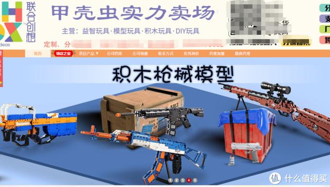 11家乐高同品质国产积木源头工厂合集