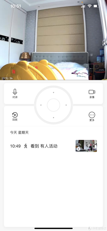 华为智选小豚当家 DPH-IP-300 AI全彩摄像头2K版体验报告