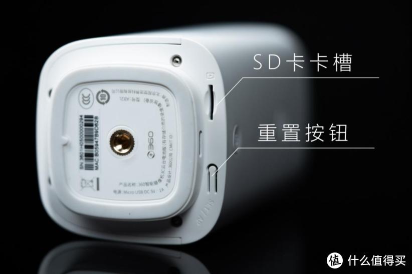 续航超过120天,不插电也能用的360智能摄像机云台电池版