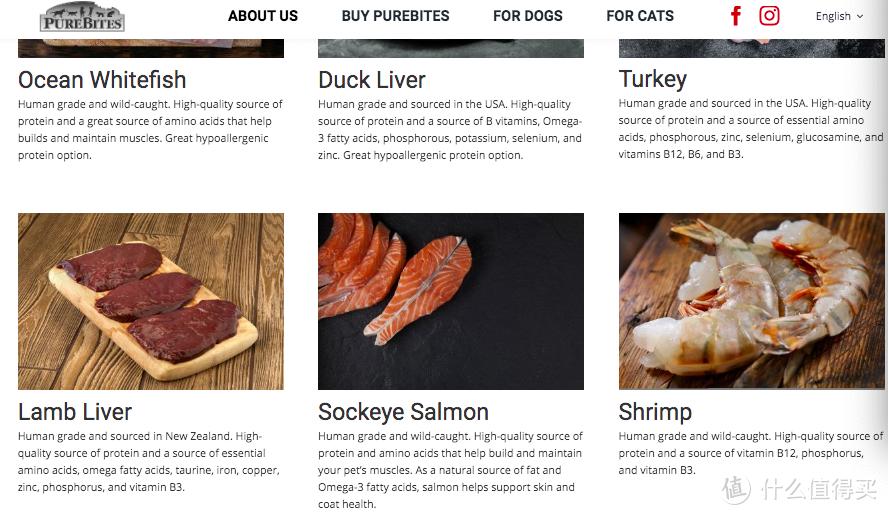 再来4款冻干鱼零食测评,送给本季度表现优秀的猫咪与狗子~