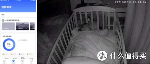 """能抓""""坏家伙""""~能看孩子的摄像机真香!--360无线电池机摄像机测评"""
