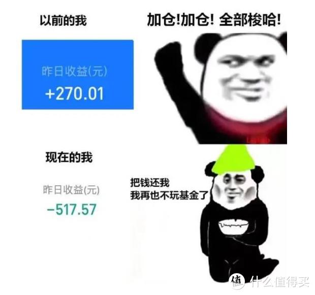 韭菜的觉醒,96元买了双安踏,真香!附安踏、李宁等特价鞋款整理