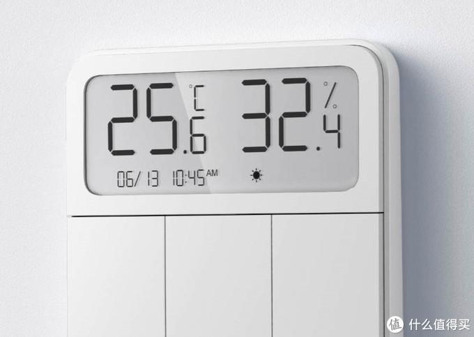 超值好物推荐:小米米家屏显开关,有了它谁还要温湿度仪