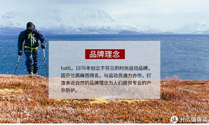 哈尔迪超级性价比的滑雪服晒单!