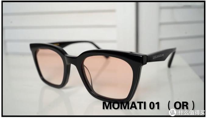 GM眼镜新品分享,教你怎么营造日系大片!