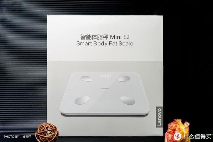 三月减肥好帮手,联想智能体脂秤Mini E2体验分享
