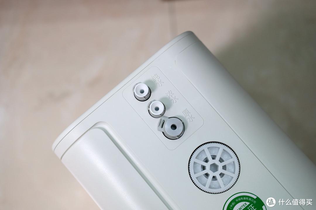 3年不用换芯,佳尼特家用净水器(700G) 体验感受